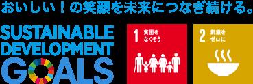 株式会社 楽々 SDGs